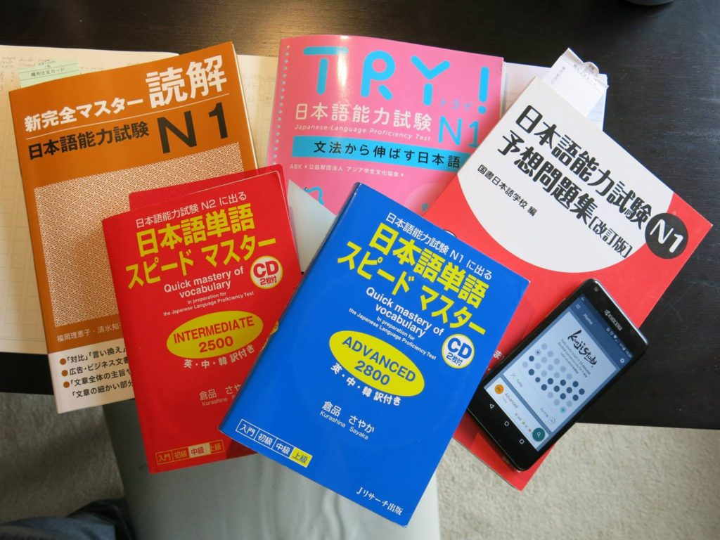 My Experience Taking the JLPT N1 Books for N1