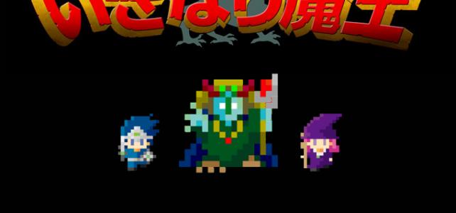 日英ゲーム翻訳