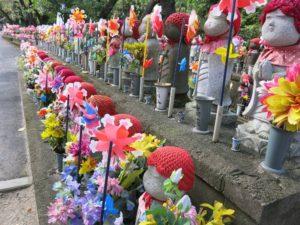 Planning a Trip to Japan Jizo Tokyo Japan