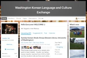 New Language Challenge - Korean