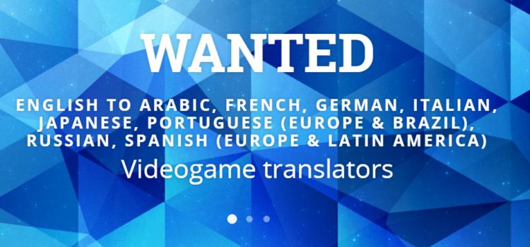 英日ゲーム翻訳コンテスト – Game Translation Competition