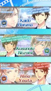 Otome Game Translation My Sports Club BF