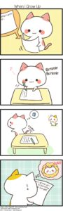 Kansai Cats Manga - Hey'ya! - Chapter 1