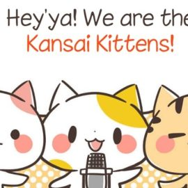 Kansai Kittens Manga – Hey'ya! Chapter 1