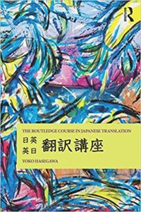 Book Recommendations for Japanese English Translators Routledge Course in Japanese Translation