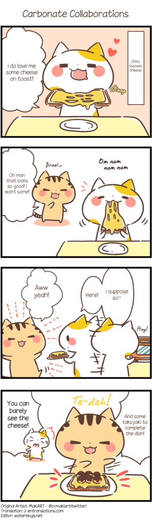 Kansai Cats Manga - Being the Straight Man - Chapter 5