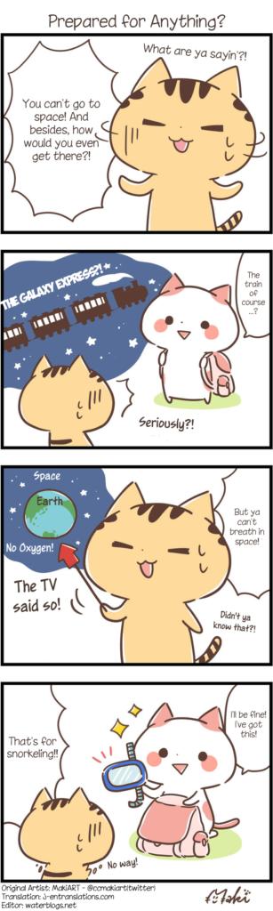 Kansai Cats Manga - Leave it to Chiro! - Chapter 4