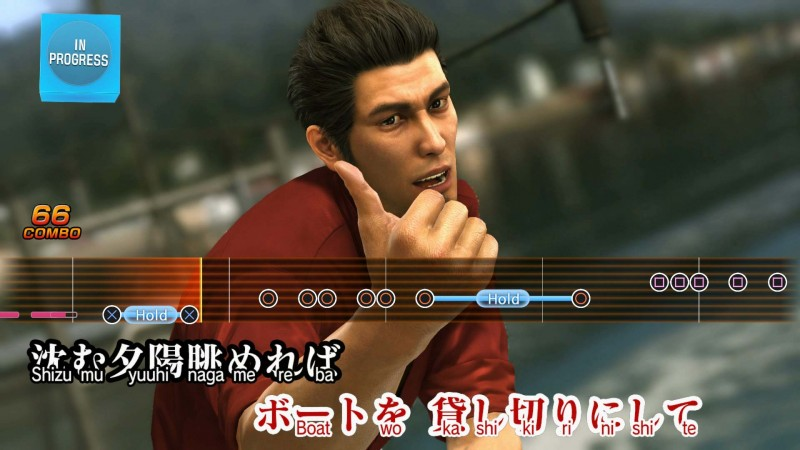 Game Localization Fans Yakuza