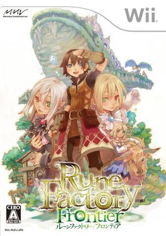 Rune Factory Frontier Jessica Chavez – Game Editor