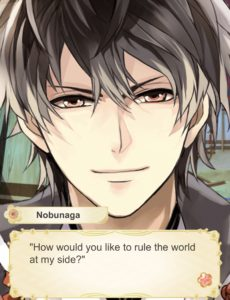 Nova Skipper - Otome Game Wordsmith Ikemen series