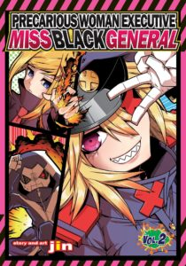 Brandon Bovia - Manga Letterer Precarious Woman Executive Miss Black General