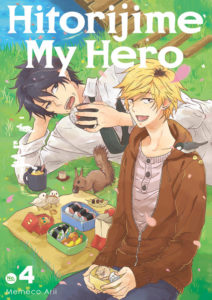 Hitorijime My Hero manga cover Julie Goniwich