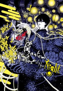 Phantom Tales of the Night manga cover Julie Goniwich