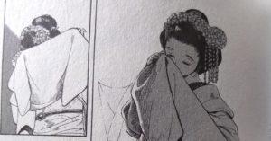 Manga Translation Pitfalls Maiko Manga