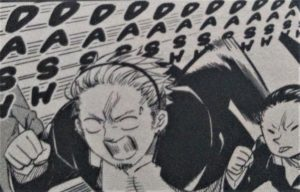 Manga Translation Pitfalls Dash SFX