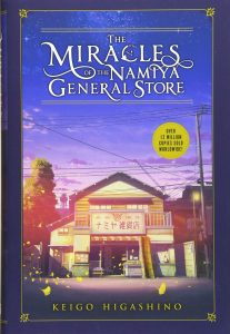 The Miracles of the Namiya General Store Learning from Others - How to Improve Your Translations Skills