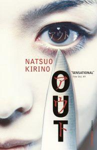 Out by Natsuno Kirino
