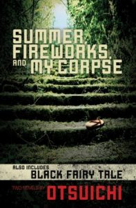 Summer, Fireworks, and My Corpse by Otsuichi 10 Modern Japanese Authors