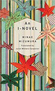 An I-Novel Cover Literary Translation Link Roundup [Spring 2021]