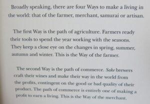 A New Translation of Five Rings by Miyamoto Musashi