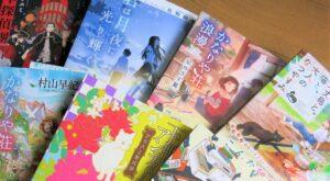 Pile of Japanese novels - Maintaining Your Japanese As a Translator