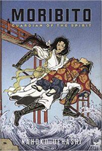 Moribito Literary Translation Link Roundup [Spring 2021]