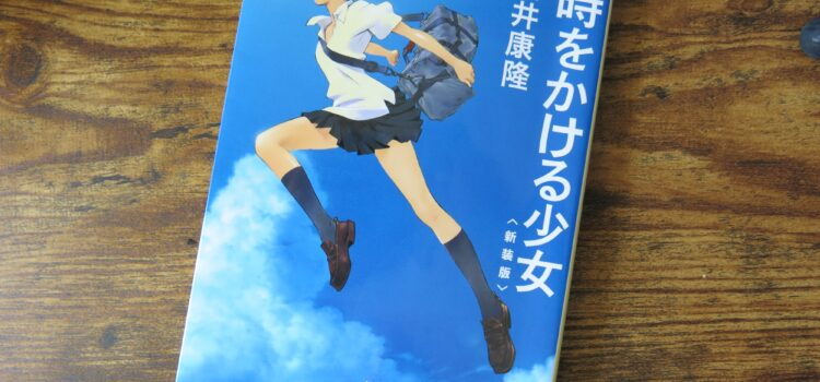 The Girl Who Leapt Through Time – Translation Review